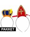 Sinterklaas - Sinterklaas intocht pakket voor 2 personen